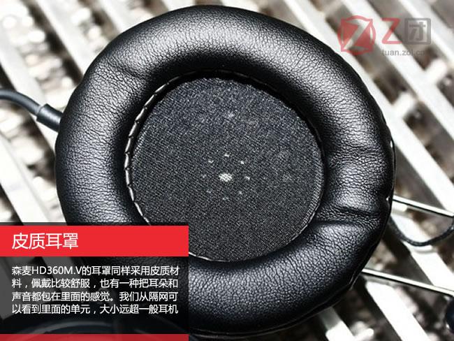 smpornhd_性价比杀手 森麦sm-hd360m.v头戴式电脑耳麦 仅38元(包邮)!