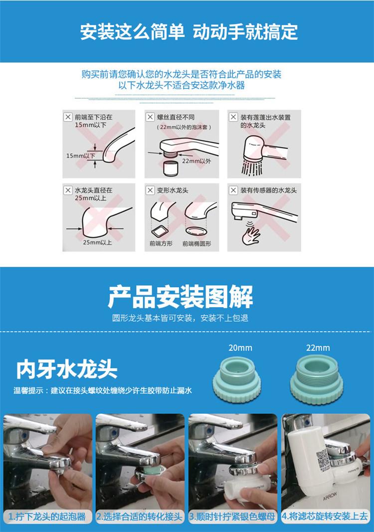 九阳水龙头净水器 安装简单 纯物理过滤